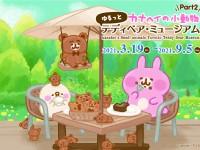 kokuchi_image